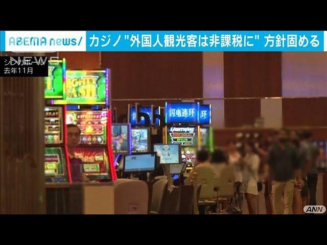 Tax free casino Mobilebet Keinen