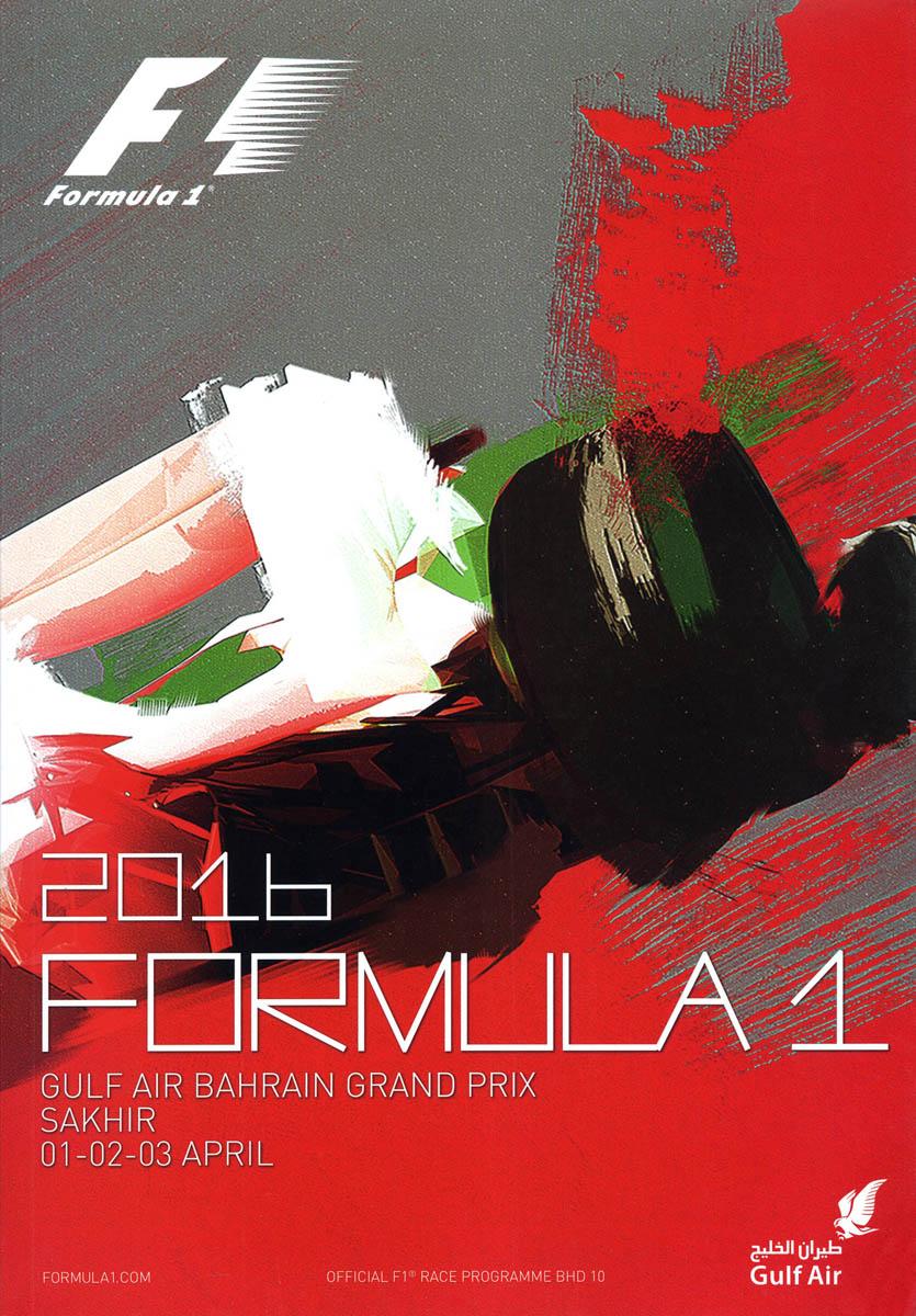 Vinn biljetter till Formula Strandurlaub